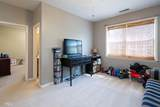 5909 Boxwood Meadow - Photo 34