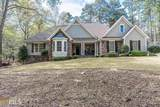 143 Waters Edge Dr - Photo 11
