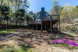 360 Anchor Point Dr - Photo 5
