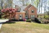 1691 Crowes Lake Ct - Photo 3