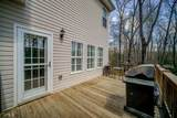 8601 Flint Hill - Photo 41