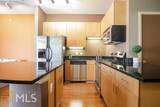 5300 Peachtree Rd - Photo 12
