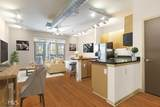 5300 Peachtree Rd - Photo 2