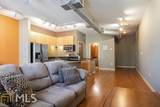 5300 Peachtree Rd - Photo 7