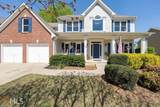 2922 Belfaire Crest Ct - Photo 1