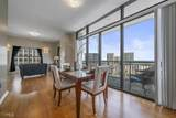 3040 Peachtree St - Photo 2