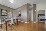 3040 Peachtree St - Photo 8