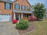 5516 Mossy View Dr - Photo 4