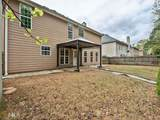 5516 Mossy View Dr - Photo 8