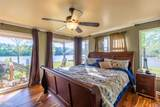 107 Ford Dr - Photo 45