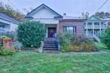 1802 Lakewood Ave - Photo 3