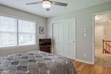1403 Country Squire Dr - Photo 46