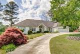 3175 Country Club Ct - Photo 6