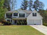 2640 Downing Park Dr - Photo 1