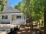 3986 Bakers Ferry Rd - Photo 2