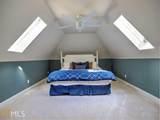 3814 Wesley Chapel Rd - Photo 47