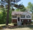 75 Olympia Dr - Photo 2