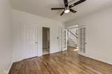 1235 Channel Park - Photo 14