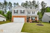 6589 Bluffview Dr - Photo 2