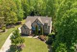 6145 Water Mark Dr - Photo 4