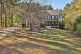 231 Elders Mill Estates Dr - Photo 3