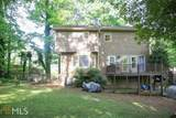 60 Birchwood Ct - Photo 6