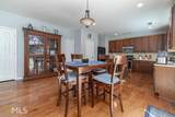 407 Howell Xing - Photo 13