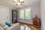 3494 Briarcliff Rd - Photo 17