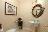 2735 Sewell Mill Rd - Photo 13