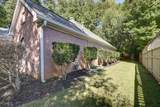 2735 Sewell Mill Rd - Photo 22