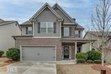 115 Muscogee Dr - Photo 1