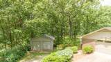 4209 Yeager Rd - Photo 2