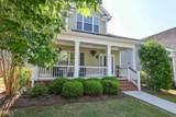 1777 Eisenhower Ave - Photo 3