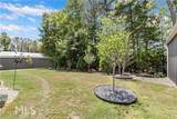 701 Woodhaven Dr - Photo 39