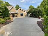228 Country Club Dr - Photo 2