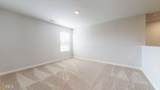 90 Twin Lakes Dr - Photo 26