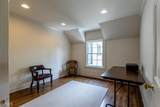104 East 6Th Ave - Photo 10