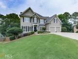 212 Holly Chase Ct - Photo 3