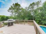 212 Holly Chase Ct - Photo 47