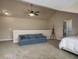 120 Chastain Rd - Photo 18