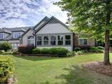 120 Chastain Rd - Photo 2