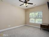 120 Chastain Rd - Photo 20