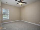 120 Chastain Rd - Photo 21