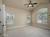 120 Chastain Rd - Photo 23