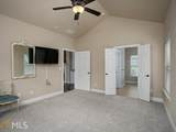 120 Chastain Rd - Photo 24