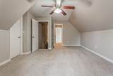5568 Southern Pines - Photo 14