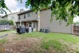 1465 Dillard Heights Dr - Photo 41