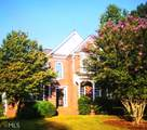 5322 Mulberry Bend Ct - Photo 1