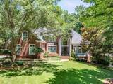 2388 Forest Dr - Photo 1