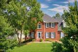 7525 Greens Mill Dr - Photo 2
